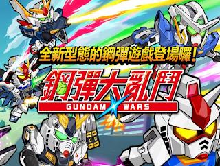 LINE Gundam Wars Apk