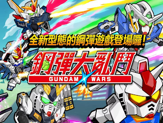 LINE Gundam Wars App
