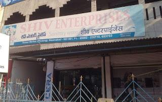 Shiv Enterprises Sanitaryware