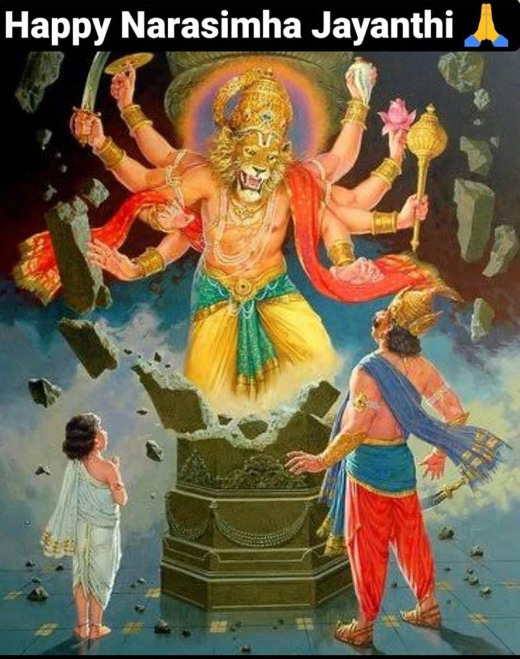 Narasimha Jayanti