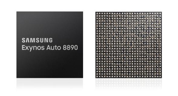 삼성전자, 차량용 프로세서 '엑시노스 오토 8890' 출시