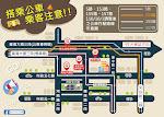 改善台灣大道慢車道壅塞 10/1起4條公車改駛專用道或替代路段