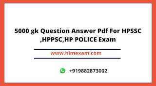5000 gk Question Answer Pdf For HPSSC ,HPPSC,HP POLICE Exam