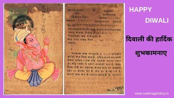 happy dipawali image | dipawali picture