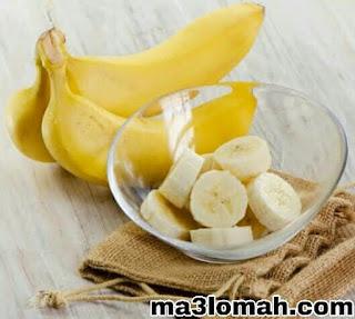 ماسك الموز للشعر ووصفات التجميل والعناية بالبشرة
