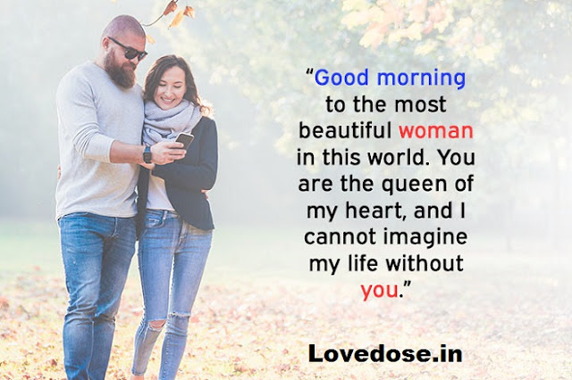 cute good morning message for wife