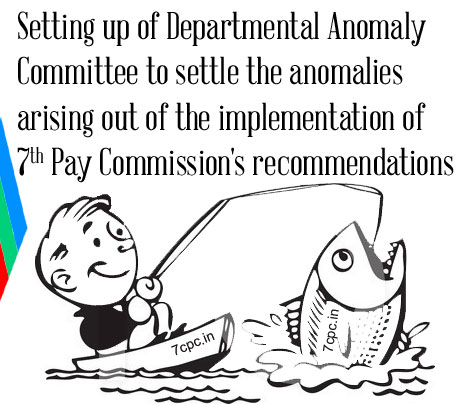 http://www.7cpc.in/2017/04/setting-up-of-departmental-anomaly.html