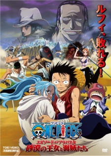 One Piece Movie 08 : Episode of Arabasta - The Desert Princess and the Pirates