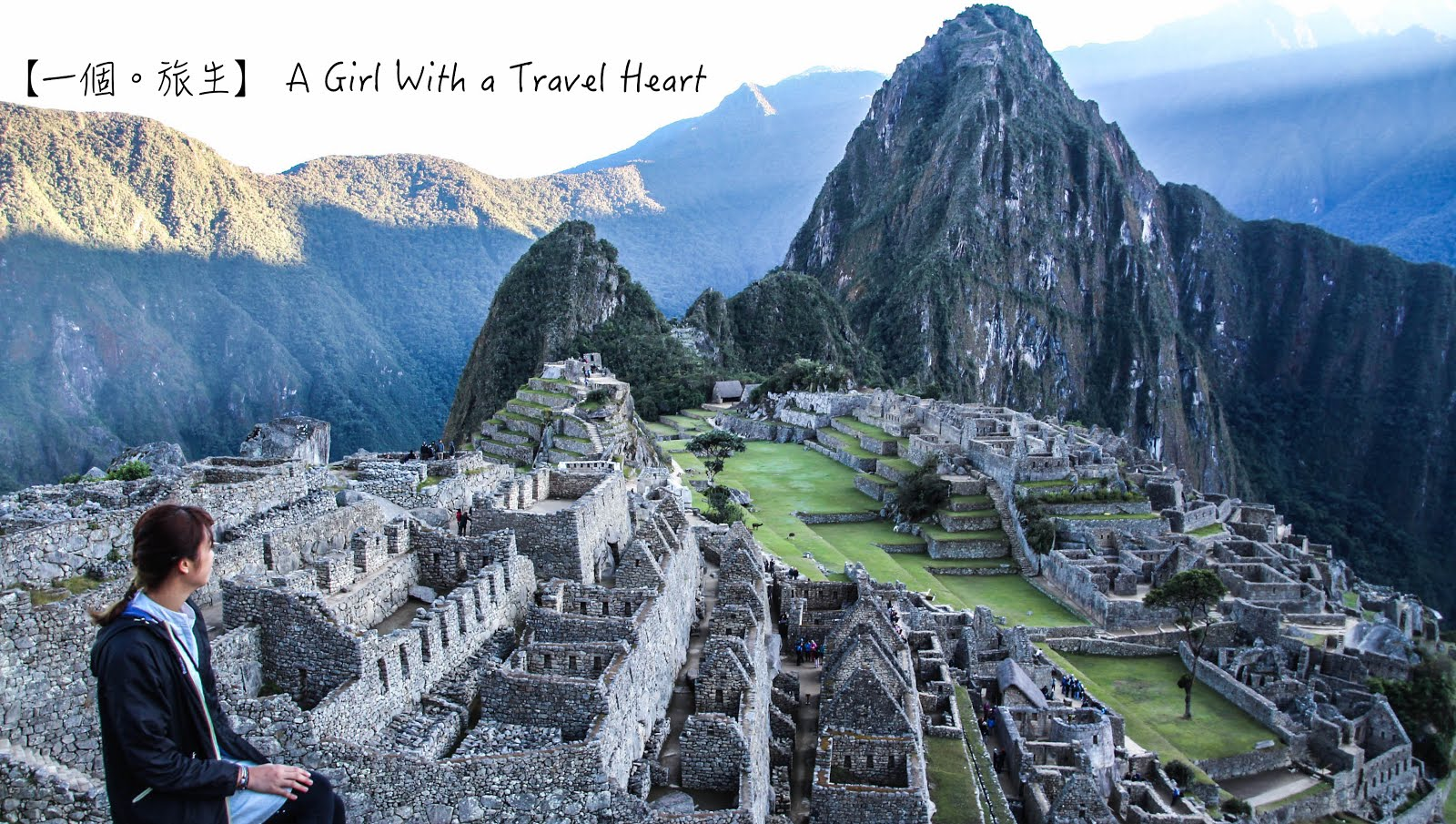 【一個。旅生】A Girl with a Travel Heart