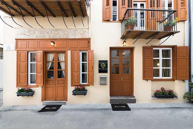 Σε ξενοδοχείο μεταμορφώθηκε το σπίτι της Μαντώ Μαυρογένους στο Ναύπλιο