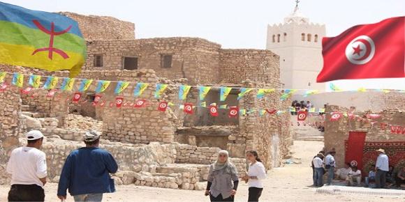 الزراوة Zraoua تونس