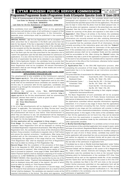 Recruitment of various post in UPPSC(16 posts)