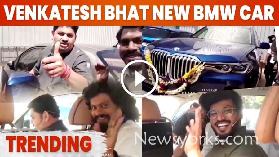 பிரமாண்ட விலைக்கு BMW கார் வாங்கிய Chef வெங்கடேஷ் பட் …