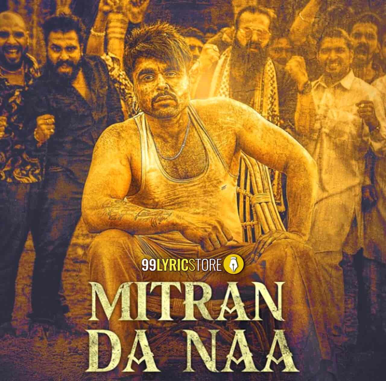 Mitran Da Naa Song Imges Sung By Ninja