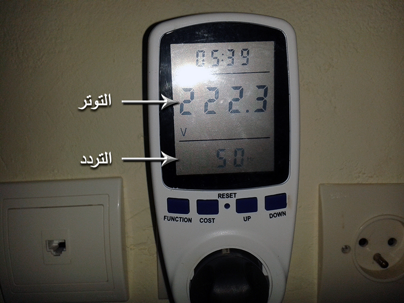 Power%2Bmeter%2BB-03.jpg