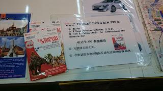 Thai 3G Tourist SIM TrueMove
