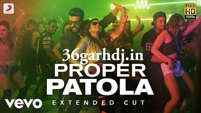 Proper Patola ( ft - Badshah ) dj Amit Kaushik