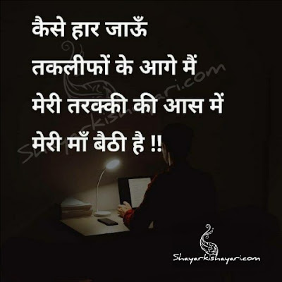 Aaj Ka Suvichar, Anmol Vachan, hindi quotes, motivational quotes in hindi,quotes in hindi