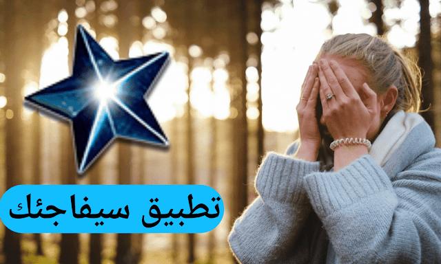 nogomi أول موقع للأغاني العربية | تحميل تطبيق نجومي للأندرويد للأستماع إلى أكبر مكتبة أغاني
