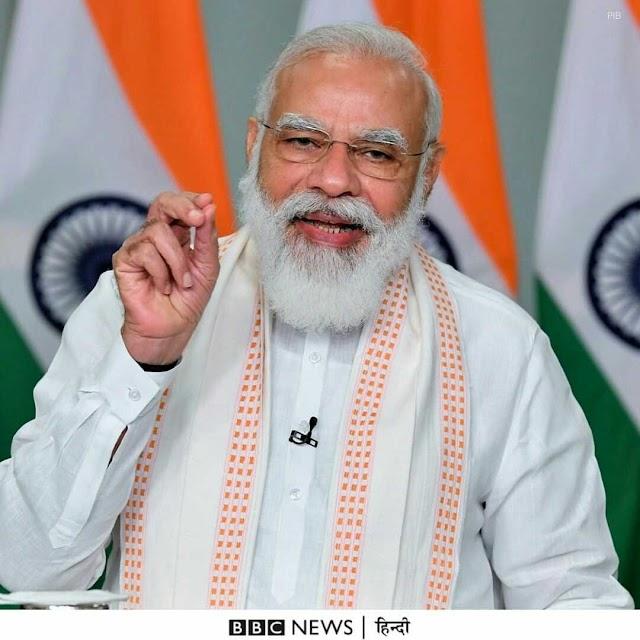 प्रधानमंत्री श्री Narendra modi ने कहा अगले कुछ हफ्तों में तैयार हो जाएगी कोरोनावायरस की दवाई   kab ayegi corona ki vaccine