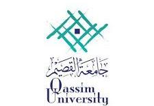 جامعة القصيم تعلن توفر 33 وظيفة صحية وطبية شاغرة للرجال والنساء من حملة الدبلوم فما فوق