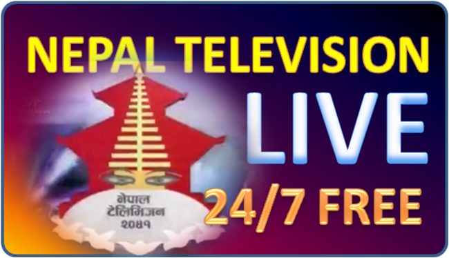 Internet Providers For My Area >> Only Nepali Movies: Watch Online Full Movies FREE: Nepal Television LIVE (NTV Live) Watch 24 ...