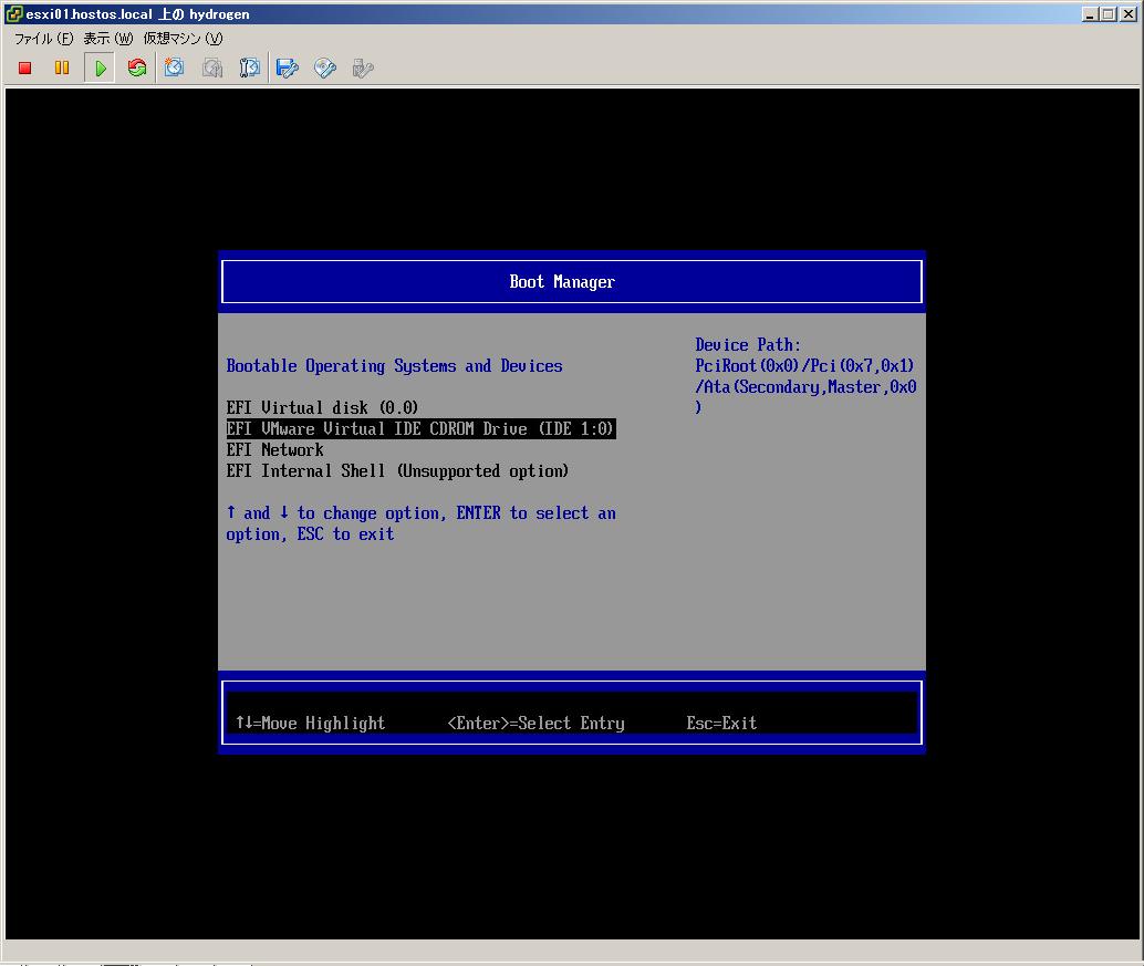 検閲Tech: VMware ESXi 5 1上に、Windows Server 2012・Server