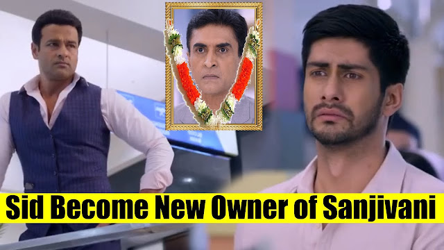 BTOKEN Twist : Sid broken on discovering Shashank's truth Vardhan unfolds ace card in Sanjivani 2