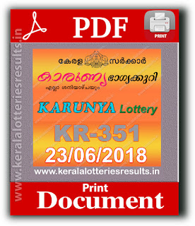 "keralalotteriesresults.in, ""kerala lottery result 23 6 2018 karunya kr 351"", 23rd June 2018 result karunya kr.351 today, kerala lottery result 23.6.2018, kerala lottery result 23-06-2018, karunya lottery kr 351 results 23-06-2018, karunya lottery kr 351, live karunya lottery kr-351, karunya lottery, kerala lottery today result karunya, karunya lottery (kr-351) 23/06/2018, kr351, 23.6.2018, kr 351, 23.6.18, karunya lottery kr351, karunya lottery 23.6.2018, kerala lottery 23.6.2018, kerala lottery result 23-6-2018, kerala lottery result 23-06-2018, kerala lottery result karunya, karunya lottery result today, karunya lottery kr351, 23-6-2018-kr-351-karunya-lottery-result-today-kerala-lottery-results, keralagovernment, result, gov.in, picture, image, images, pics, pictures kerala lottery, kl result, yesterday lottery results, lotteries results, keralalotteries, kerala lottery, keralalotteryresult, kerala lottery result, kerala lottery result live, kerala lottery today, kerala lottery result today, kerala lottery results today, today kerala lottery result, karunya lottery results, kerala lottery result today karunya, karunya lottery result, kerala lottery result karunya today, kerala lottery karunya today result, karunya kerala lottery result, today karunya lottery result, karunya lottery today result, karunya lottery results today, today kerala lottery result karunya, kerala lottery results today karunya, karunya lottery today, today lottery result karunya, karunya lottery result today, kerala lottery result live, kerala lottery bumper result, kerala lottery result yesterday, kerala lottery result today, kerala online lottery results, kerala lottery draw, kerala lottery results, kerala state lottery today, kerala lottare, kerala lottery result, lottery today, kerala lottery today draw result"