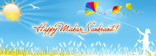 makar sankranti wallpapers download