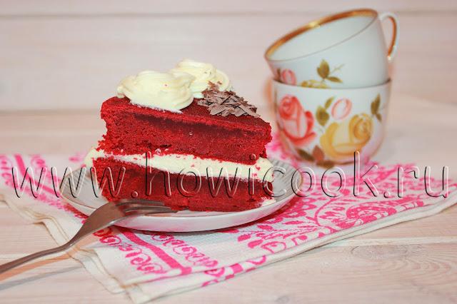рецепт торта красный бархат от энди шефа