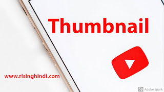 thumbnail-for-youtube-video