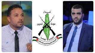 الجبهة الشعبية لتحرير فلسطين توجه نداء عاجل بخصوص تزوير بيان رسمي لها من طرف ائتلاف الكرامة و راشد الخياري