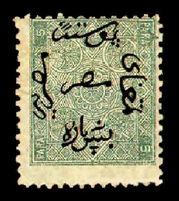 أول طابع مصرى صدر بتاريخ 1 يناير 1866