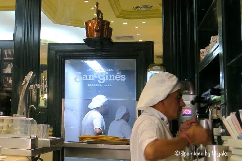 Chocolatería San Ginés マドリードのサンヒネスでの厨房