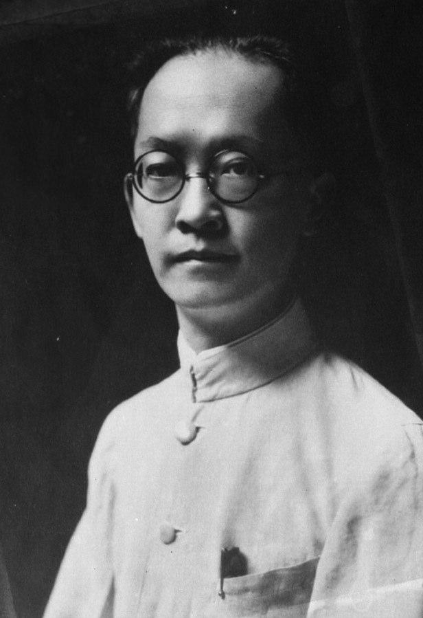 Hu Hanmin (Hu Han-Min)