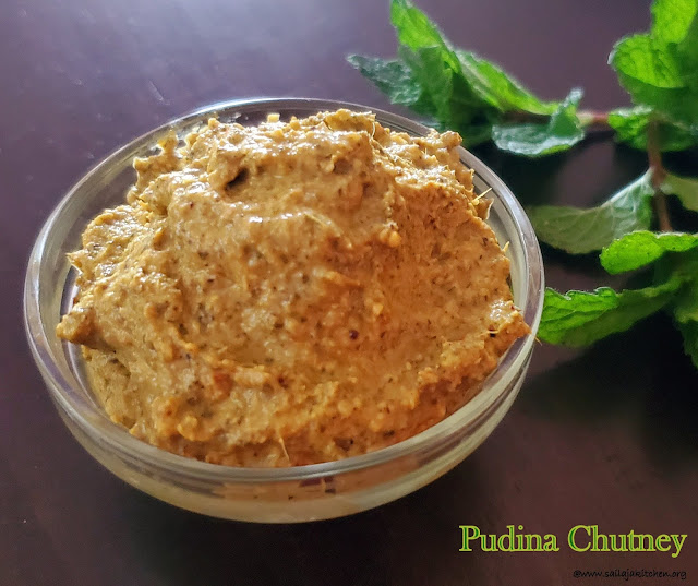 images of Pudhina Chutney / Mint Chutney / Pudina Thogayal  / Pudina Thuvaiyal