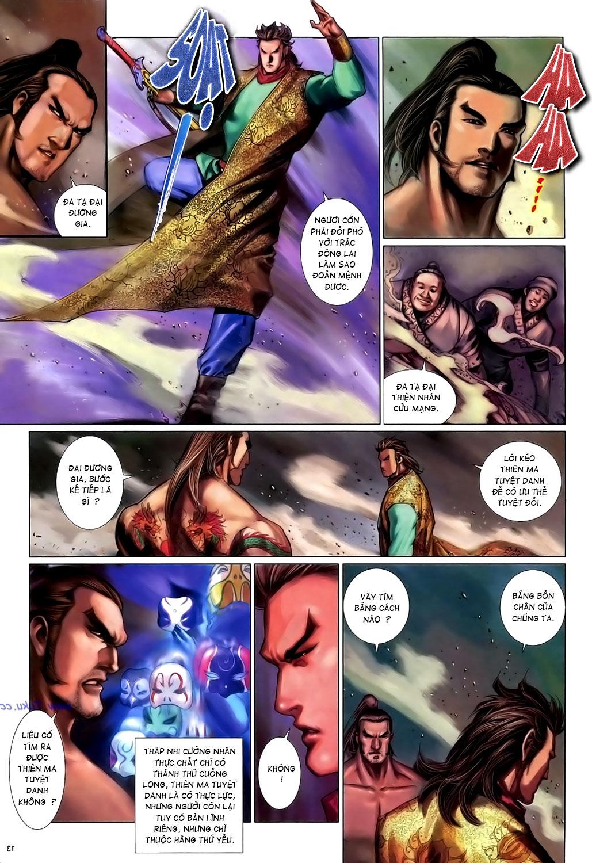 Anh hùng vô lệ Chap 15: Hổ thét long gầm người cạn chén  trang 14