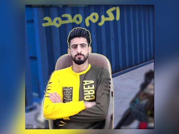"""اسطورة ببجي موبايل اكرم محمد يأسس لنفسة مشروعه الخاص """"اكرم كيمنك"""""""