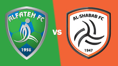 مشاهدة مباراة الشباب ضد الفتح 17-2-2021 بث مباشر في الدوري السعودي