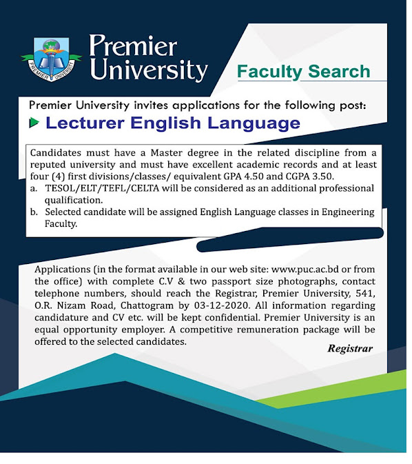 Premier University Job Circular