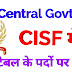 CISF Recruitment for the post of constable Last date to Apply 22/10/2019