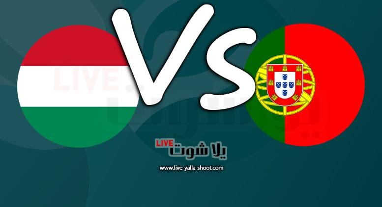 البرتغال والمجر