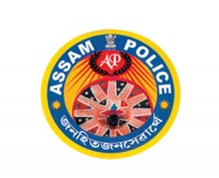 SLPRB Assam Police Junior Assistant & Stenographer