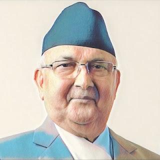 Nepal's pmkpoli
