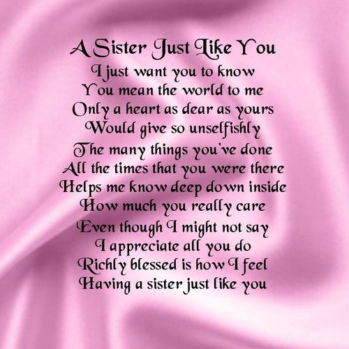 Funny Sister Quotes And Poems. QuotesGram