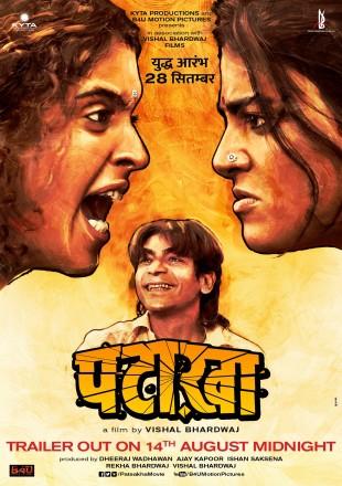 Pataakha Full Movie Download 2018 BRRip 480p 300Mb