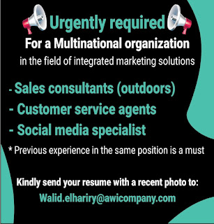 Urgently required For a Multinational organization social media & sales manager
