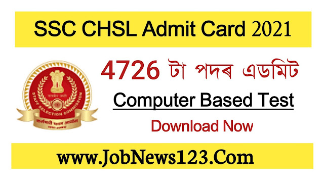 SSC CHSL Admit Card 2021: