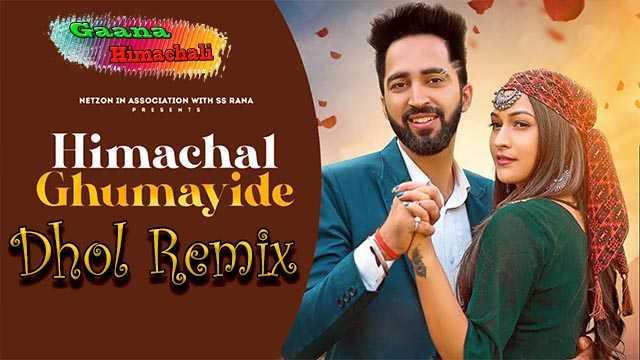 Himachal Ghumayide Dhol Mix mp3 Song Download ~ Gaana Himachali